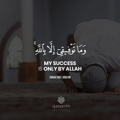 """Reposted from - """"My Success is only by Allah"""" - [Surah Hud Beautiful Quran Quotes, Quran Quotes Love, Quran Quotes Inspirational, Allah Quotes, Islamic Love Quotes, Muslim Quotes, Quran Sayings, Hadith Quotes, Coran Quotes"""
