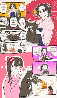 오늘의 핫산-[귀멸의 칼날] 갤러리 커뮤니티 포털 -디시인사이드 Chica Anime Manga, Kawaii Anime, Anime Art, Slayer Meme, Demon Slayer, Anime Meme Face, Butterfly Family, Demon Hunter, Animated Cartoons