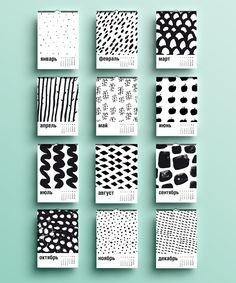 Graphic Art Calendar by Yulya Plotnik Graphisches Design, Buch Design, Cover Design, Layout Design, Pattern Design, Print Design, Design Ideas, Design Cars, Packaging Design