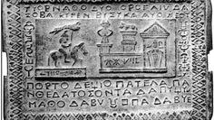 Cinstire neamului rumun Culture, Frame, Icons, Decor, Picture Frame, Decoration, Symbols, Decorating, Frames