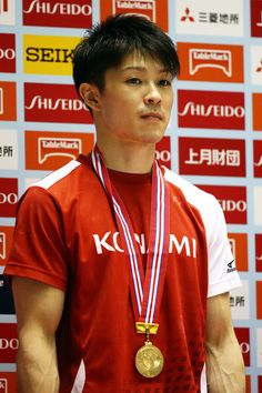 Kohei Uchimura celebrates at the award ceremony for the high bar during the All-Japan Gymnastic Appratus Championshipsat Yoyogi National Gymnasium on June 5, 2016 in Tokyo, Japan.