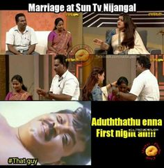 Marriage at Nijangal