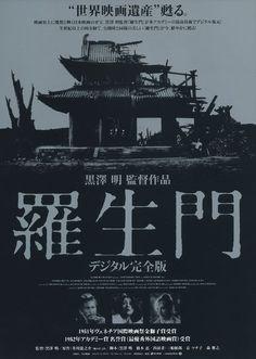Image result for kurosawa rashomon poster