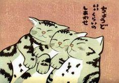 Gatos (grabado en madera)  Chodo ii kurai no shiawase :  Traducción : la felicidad casi justa
