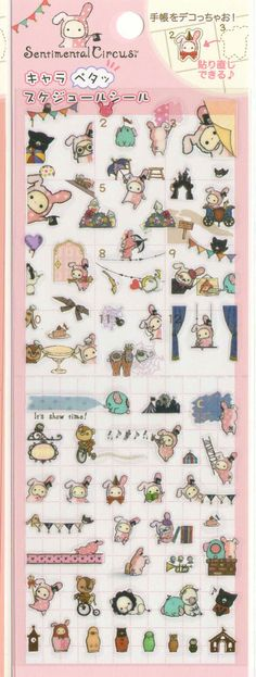 Kawaii Japan Sticker Sheet Assort: Sentimental Circus Pink Schedule Planner by mautio on Etsy