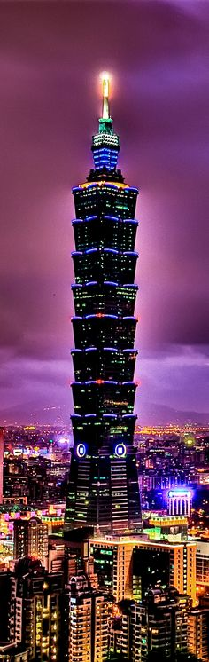 Taipei 101, TAIWAN (Formerly The Republic of China)