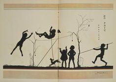 "illustrated by Okamoto Kiichi. Pole Jump. ""Kodomo no kuni"" 1927.12."