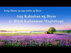 Tagalog Christian Song With Lyrics Choir Songs, Praise And Worship Songs, Christian Songs, Tagalog, Chant, News Songs, Song Lyrics, Dance, Videos