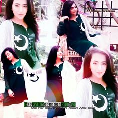 Independence Day Pictures, Pakistan Independence Day, 14 August Dpz, Pakistan Day, Free Pdf Books, Woman Clothing, Clothes For Women, History, Happy