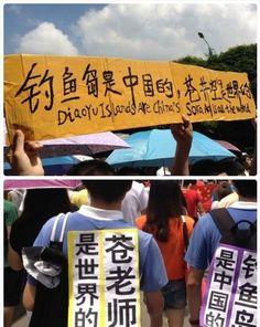Anti-Japanese Protests in China