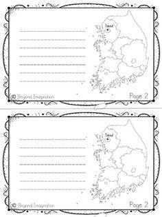 South Korea Country Study | 48 Pages for Differentiated Learning + Bonus Pages #South #Korea #country #study #teacherspayteachers #TPT #passport #resource #idea #teacher #postcard