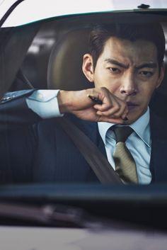 Kim Woo Bin speaks on hacker role in 'Master' | Koogle TV