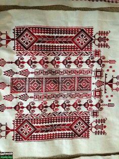 Palestinian embroidery Cross Stitch Borders, Cross Stitch Designs, Cross Stitching, Cross Stitch Patterns, Diy Embroidery, Cross Stitch Embroidery, Embroidery Patterns, Sewing Patterns, Palestinian Embroidery