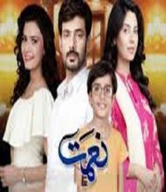 Naimat Episode 14 on Ary Digital Full Drama 10th October 2016