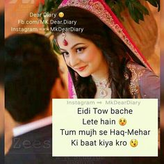Yes my future husbnd. Cute Words, Sweet Words, Romantic Pictures, Romantic Love Quotes, Eid Quotes, My Personal Diary, Cute Muslim Couples, Romantic Shayari, Qoutes About Love