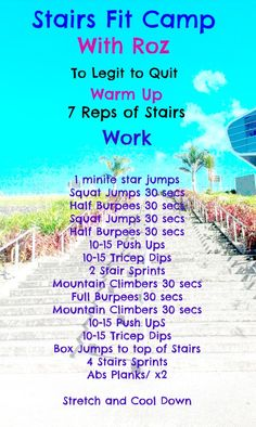 Outside Stair Workout
