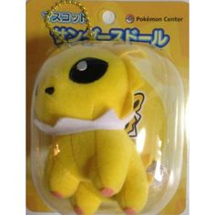 Pokemon Center 2012 Jolteon Mini Pokedoll Plush Keychain