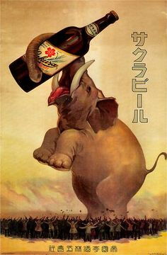 Vintage Japanese Advertising Print, 'Sakura Beer' - 1921. S)
