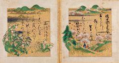 バーク・コレクション  風水gusō(拾遺愚草)と新古今和歌集から詩(新古今和歌集)