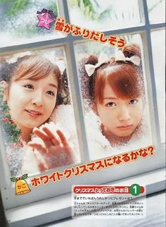 Hello Project, Japan, Frame, Artwork, Projects, Character, Picture Frame, Log Projects, Work Of Art