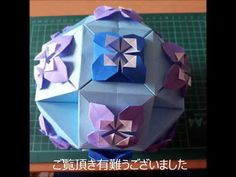Origami Ball, Oragami, Paper, Quad, Videos, Youtube, Origami Architecture, Psicologia, Quad Bike