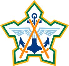 The South African Defence Force (SADF) comprised the South African armed forces from 1957 until 1994. Shortly before the state reconstituted itself as a republic in 1961, the former Union Defence Force was officially succeeded by the SADF, which was established by the Defence Act (No. 44) of 1957. The SADF, in turn, was superseded by the South African National Defence Force in 1994. Union Of South Africa, South African Flag, Provinces Of South Africa, South African Air Force, Army Day, Military Insignia, Defence Force, Military Pictures, National Flag
