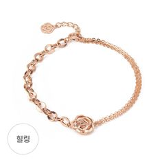 Jewelry Kits, Jewellery, Bracelets, Gold, Gifts, Jewels, Presents, Schmuck, Favors