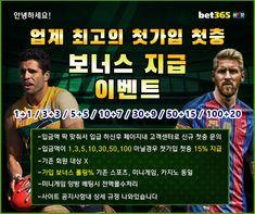 Sports Betting, Playground, Wellness, Baseball Cards, South Korea, Target, Gaming, Google, Tips