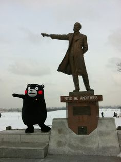 This makes me want to own a mascot suit and go around taking pictures so badly that it's probably actually unhealthy...