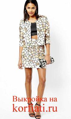 Patrón de mini falda y chaqueta