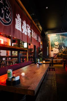 There's a little surprise around every corner at Fortitude Valley's Japanese basement bar Heya...