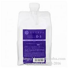 http://www.beauba.com/products/detail.php?product_id=6442 Ariminodesign Suppleshampoo D3 1l Refill. #HairCare #Shampoo  This style supplement,