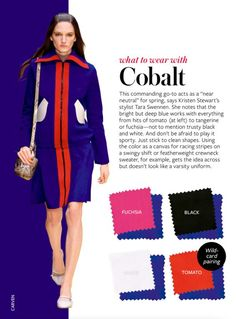 What to wear with COBALT
