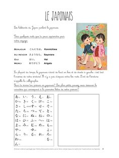 Activites enfants Plus Japanese Language Proficiency Test, Language Lessons, Jules Verne, Nihon, Continents, Teaching, School, Hokusai, Learning Japanese