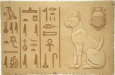 1000 bc represented cats head domestic cat object reverence nbsp