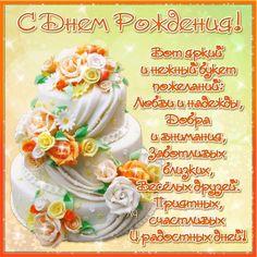 Твой день http://alexklychkov.ru/vahden/