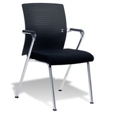 The lightweight, yet durable Lamar Visitor Chair features a chrome tubular frame with a black seat, backrest and arms. The back has a perforated design allowing for maximum aeration while the form-fitting, contoured seat provides long term comfort. $199.00