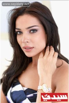 Nadine Njeim - she's refreshingly beautiful