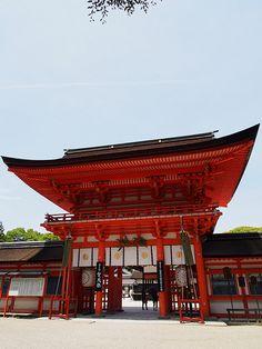 Shimogamo-jinja #japan #kyoto