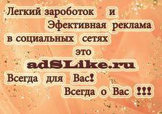 SocКак создать сайт и получать регистрации на полном автомате в Орифлэйм? http://oriflamestart.ru/naik56/startupial Media Services