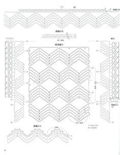 Lets Knit Series № 80452  2015 - 轻描淡写 - 轻描淡写