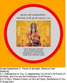 Durga Saptashloki