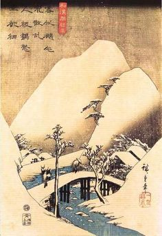 A beautiful poster of Japanese ukiyo-e art by Utagawa Hiroshige - A Bridge in A Snowy Landscape! Check out the rest of our excellent selection of Japanese Art posters! Need Poster Mounts. Japanese Woodcut, Japanese Poster, Art Asiatique, Art Japonais, Poster Prints, Art Prints, Art Posters, Block Prints, Linocut Prints