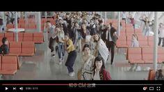 カーリー・レイ・ジェプセン、世界初!日本のCM「モイスト・ダイアン」に出演!
