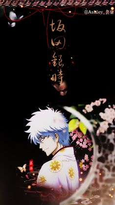 gintama wallpapers | Tumblr