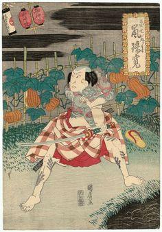 Japan Art, Wood Blocks, Samurai, Oriental, Japanese, Tattoo, Prints, Painting, Culture