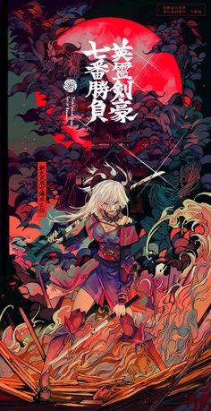Post with 4966 views. Musashi and Okita Arte Cyberpunk, Wallpaper Animes, Animes Wallpapers, Aesthetic Art, Aesthetic Anime, Manga Art, Anime Art, Samurai Artwork, Miyamoto Musashi