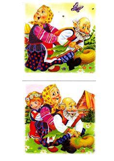 """Болтушка"" Логопед   VK"