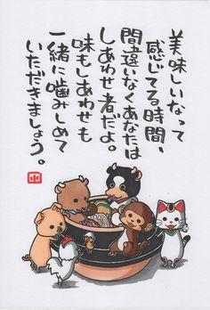 食べっぱなしの90分 | ヤポンスキー こばやし画伯オフィシャルブログ「ヤポンスキーこばやし画伯のお絵描き日記」Powered by Ameba