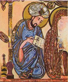 Al-Kindi developed Arabic numerals. He completed his studies in Baghdad, where he was patronized by the Abbasid caliphs al-Ma'mun (ruled and al-Mu'tasim (r. Bagdad, Asian Elephant, How To Stay Awake, Italian Artist, Ancient Civilizations, Illuminated Manuscript, Science And Nature, Islamic Art, Art And Architecture